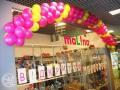 Гірлянда з повітряних кульок