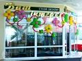 квіти з повітряних кульок