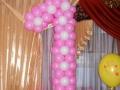 Цифри з повітриних кульок